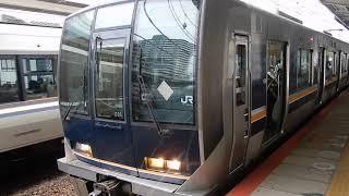 JR神戸線 兵庫駅3番ホームから321系普通が発車