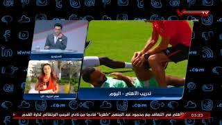 """شاهد مشاركة """" ياسر ابراهيم """" و """" احمد الشيخ """" فى تدريبات الاهلى"""
