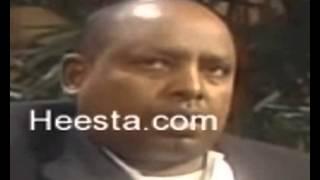 heeso somali xul ah mp3