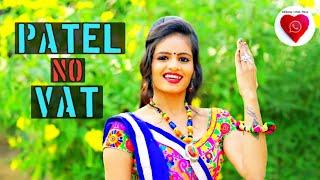 Patel Na Dikra Ni Chatris Ni Chati (Gujarati Status) | Riddhi Vyas WhatsApp Latest Status