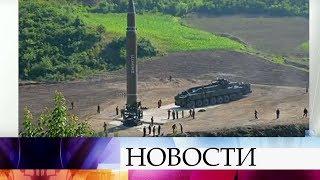 Северная Корея испытала межконтинентальную баллистическую ракету.