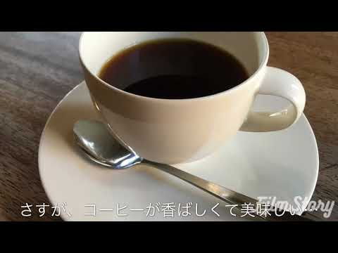 モーニングに行こうエルマーズグリーンコーヒー&ベイクス大阪 堺市 深井