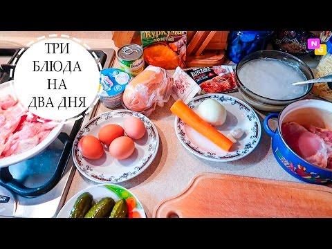 Рецепты - Вкусные рецепты на каждый день