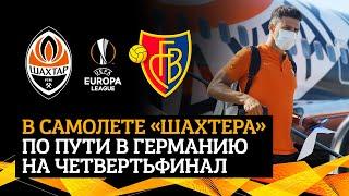 Шахтер в Германии Видео из самолета команды по пути на четвертьфинал Лиги Европы с Базелем