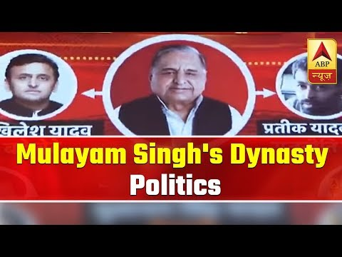 Mulayam Singh's Family, An Example Of Dynasty Politics | ABP News