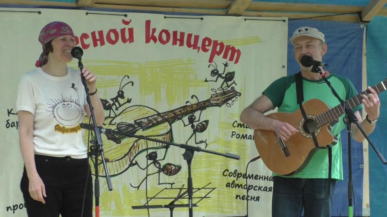 Лесной Концерт 2017. Часть 3