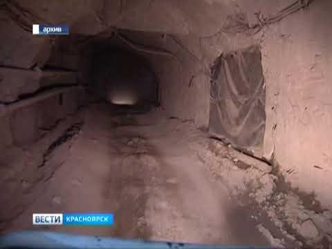 Появились подробности гибели рабочих в Норильске на руднике
