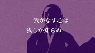 2018.1.10 発売 久二 京介 : 作詞 中村 典正 : 作曲 井戸の...