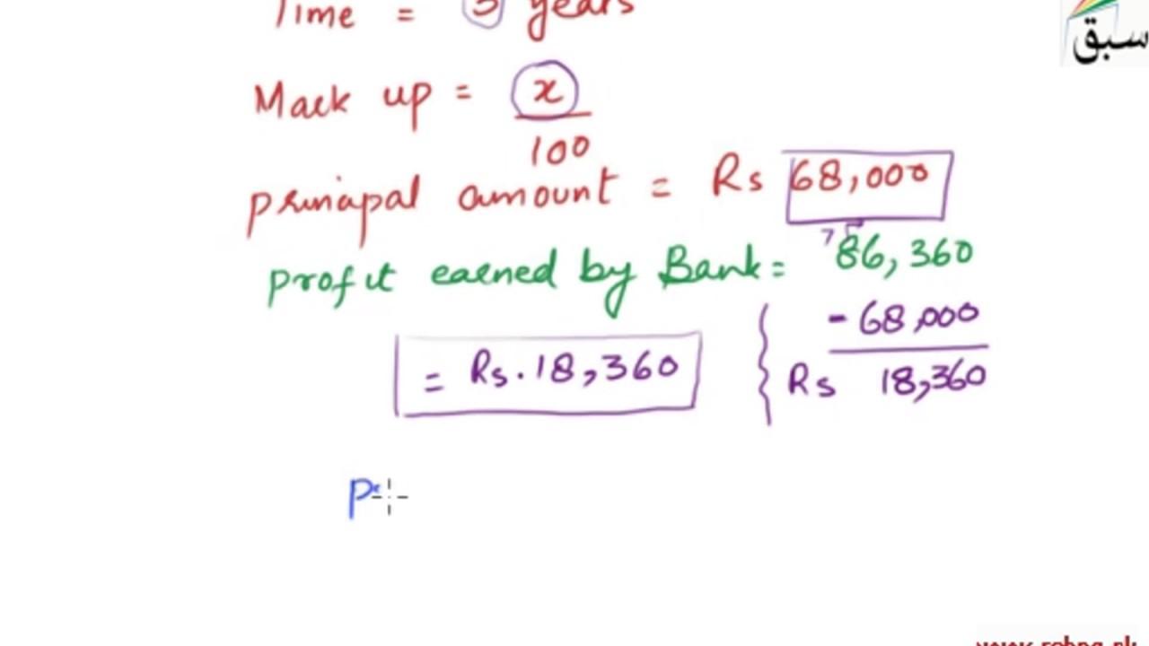7-Math-7