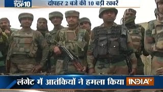10 News in 10 Minutes   6th October, 2016 - India TV