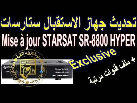 Starsat-8989-hd-entv tagged Clips and Videos ordered by Relevance