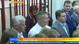 Абызову продлили арест