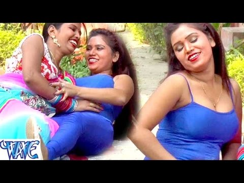 खोजs खोजs भतार हमरा योग भौजी - Suhagrat - Sandeep Suhana - Bhojpuri Hot Item Songs 2016 new
