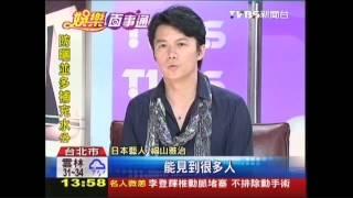 來台灣宣傳電影的日本影星福山雅治,今天中午來到TVBS,接受看板人物主...