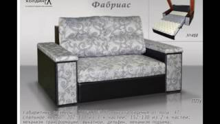 Прямые диваны с выкатным механизмом(Прямые диваны с выкатным механизмом http://divani.vilingstore.net/Pryamye-divany-s-vykatnym-mehanizmom-i210115 Диваны с механизмом