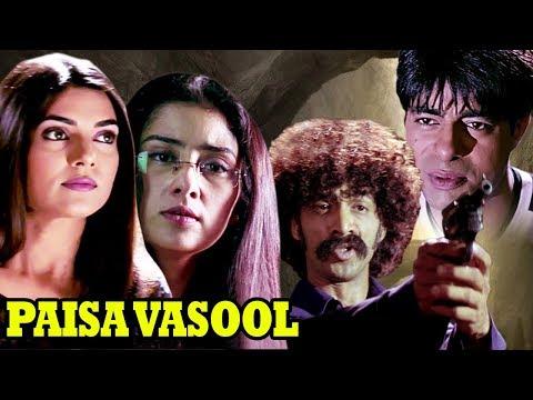 Latest Hindi Movie   Paisa Vasool   Showreel   Manisha Koirala   Sushmita Sen