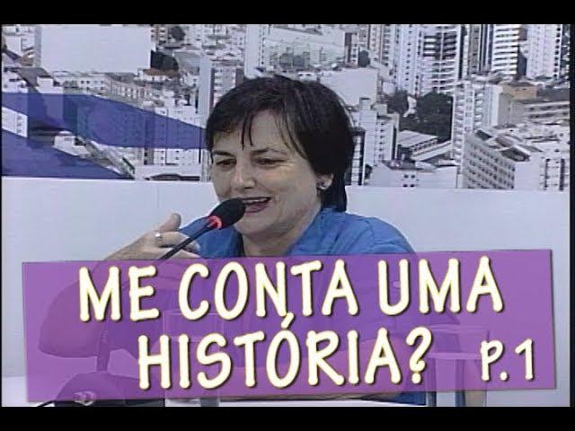 DIA NACIONAL DO LIVRO INFANTIL - MESA DE DEBATES 18/04 PARTE1