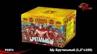 видео Фейерверки, салюты - сайт пиротехники в Москве и регионах
