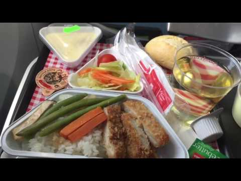 Austrian Airlines Trip Report - Flight OS051 from Vienna to Tokyo NRT