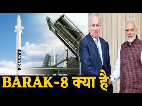 दोस्त इजराइल ने भारत को दिया सबसे खतरनाक मिसाइल सिस्टम !
