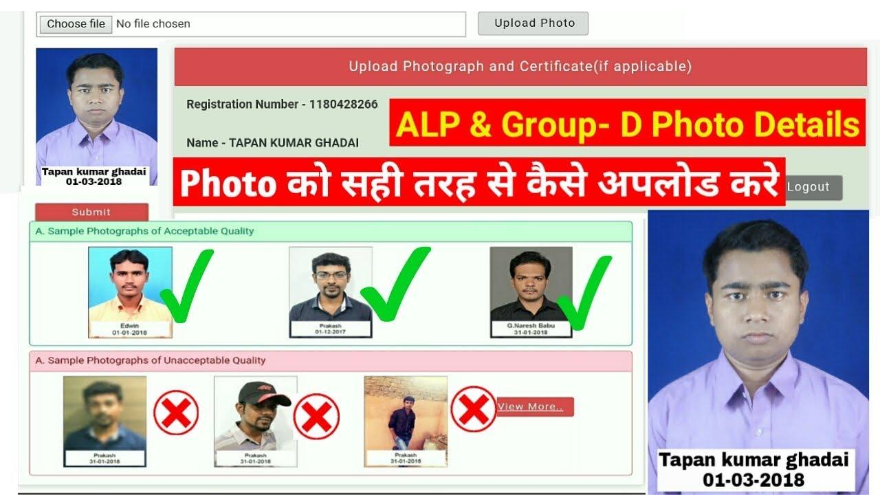 proper way to upload photo on rrb group d alp application form