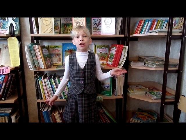 Изображение предпросмотра прочтения – ИринаЖихарева читает произведение «Чародейкою Зимою…» Ф.И.Тютчева