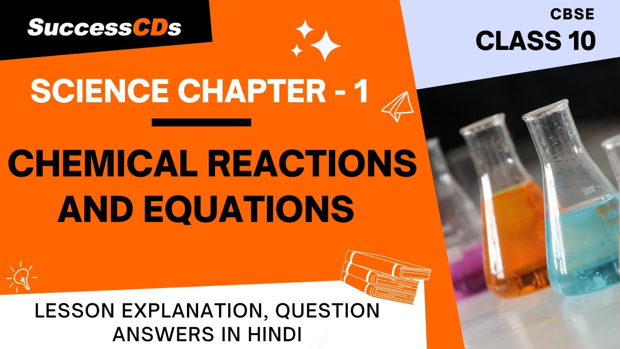 Chemical Reactions and Equations Class 10 Science chapter 1 Explanation in  Hindi, Imp Questions