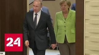 О Донбассе, минских соглашениях и Сирии: большие переговоры Путина и Меркель