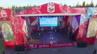 ОАО Горнозаводскцемент 60 лет Горнозаводск Пермский край День строителя 2015