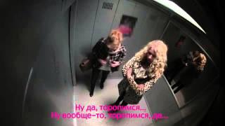 Голос в лифте прикол