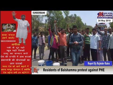 Jammu Kashmir News Round Up 24  May  2018