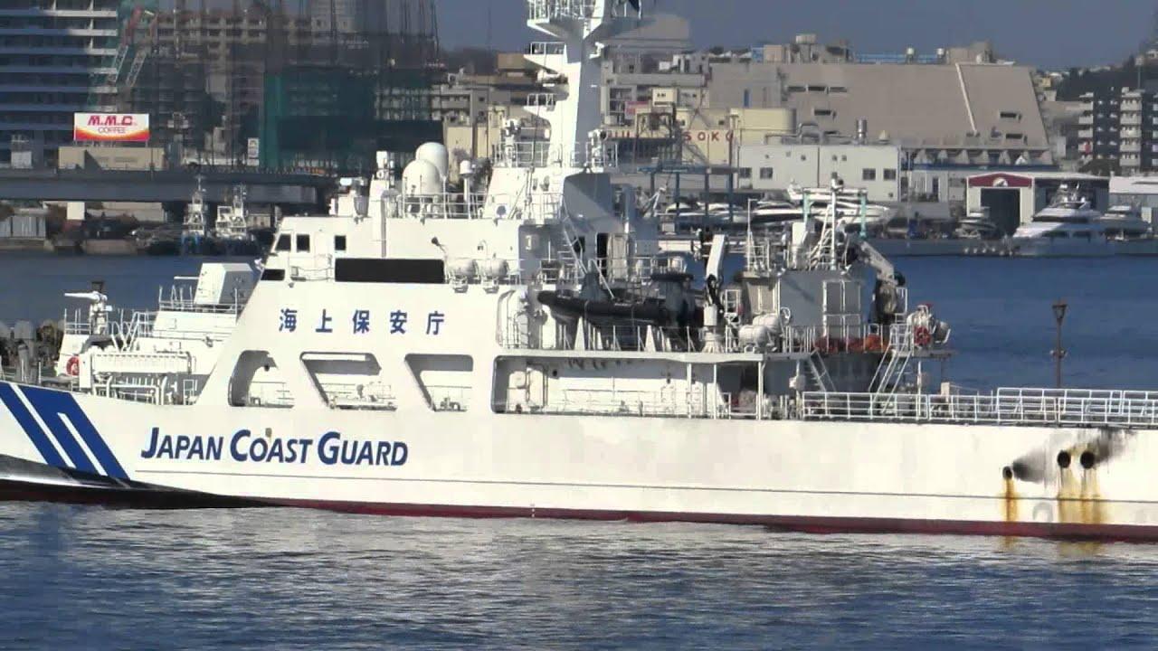 年末の橫浜海上保安部に集結した あきつしま しきね しきしま - YouTube