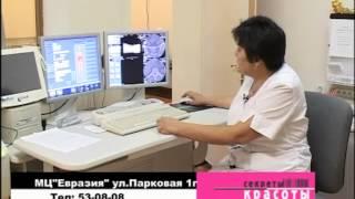 Компьютерная томография в