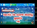 Best osm tactic to score +4 goals | osm tactics
