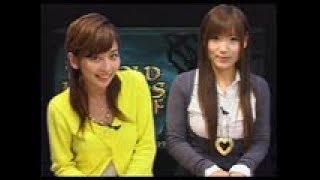 ゲッチャTV 2006.10.26 三宅梢子 動画 21