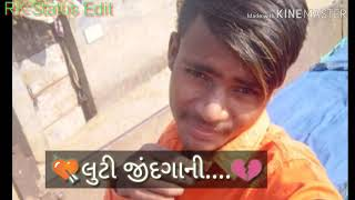 Prem Ek Vem Jignesh Kaviraj new Sad Song 2018