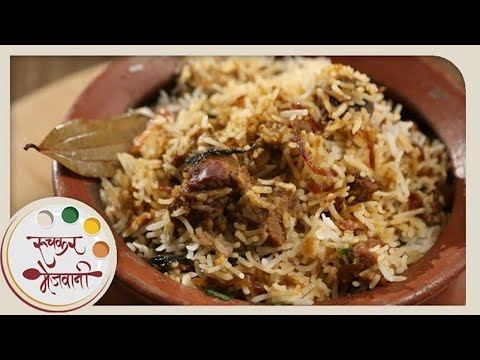 Mutton Biryani | Easy & Homemade | Recipe By Archana In Marathi | Indian Main Course