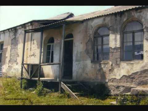 ГУНИА-КАЛА (GUNIA-KALA)