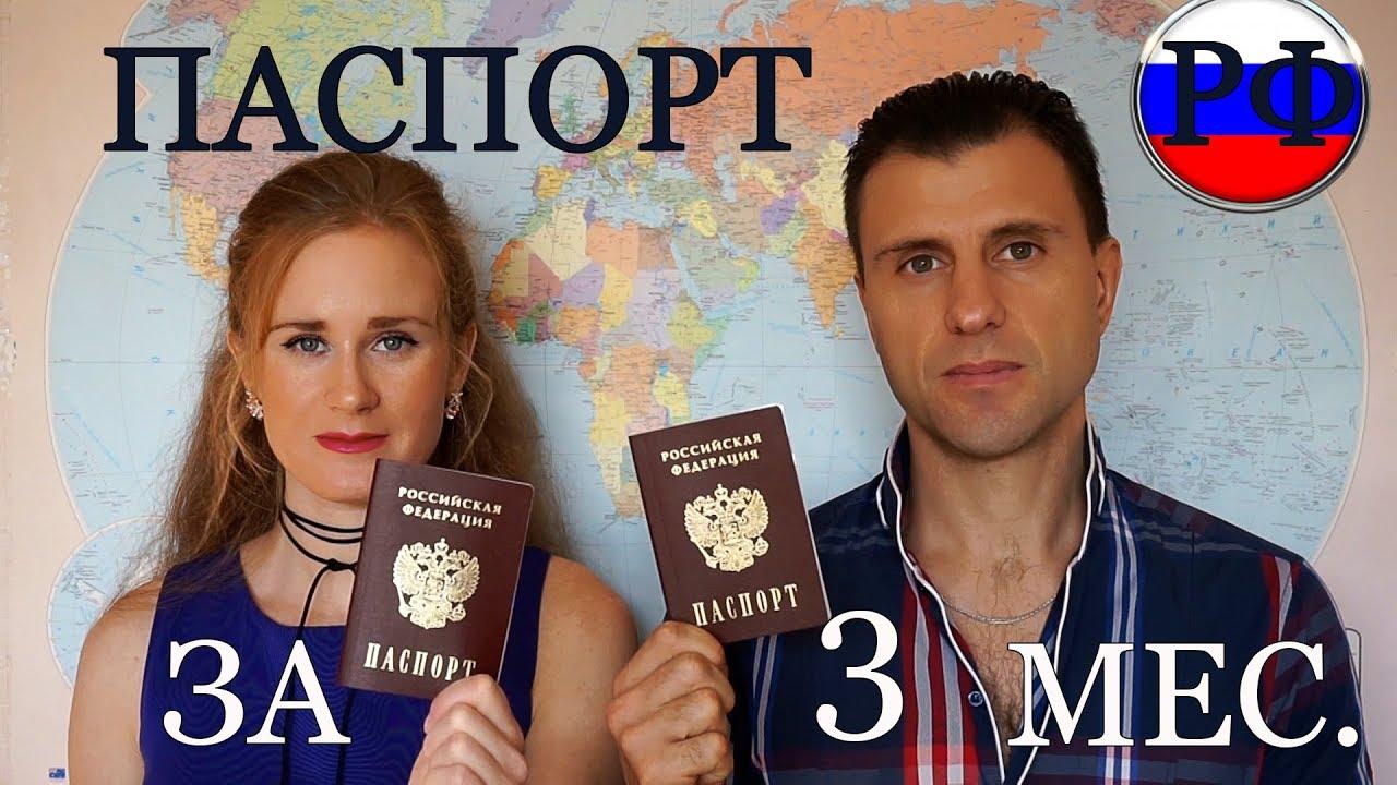 В рф как лишают гражданства