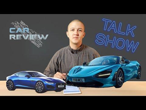 Новият Jaguar F-Type, бъдещето на McLaren и още много в Talk Show Ep. 3