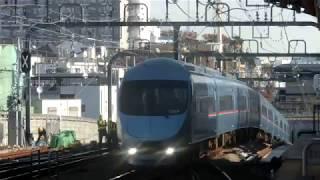 小田急電鉄小田原線MSE 60000形[特急]さがみ63号通過(梅ヶ丘)