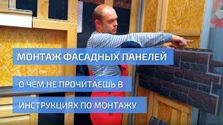 видео инструкция по монтажу металлочерепицы уникма