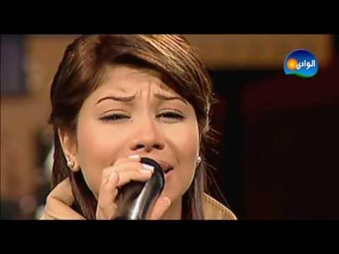 Sherine Abdel Wahab - Kont Tsebny / شيرين عبد الوهاب - كنت تسبنى - من برنامج نغم