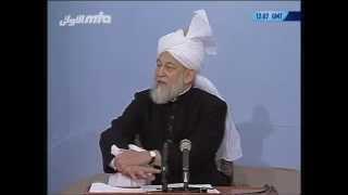 Darsul Quran. Āl Imran [Family of Imran]: 62