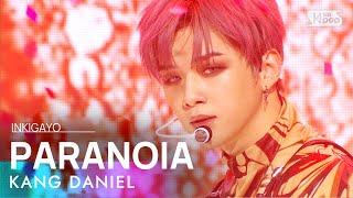 KANG DANIEL PARANOIA 인기가요 inkigayo 20210221
