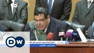 حكم بإعدام محمد مرسي في قضية