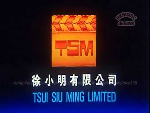 Download HKMSIDC IDShowcase 2014