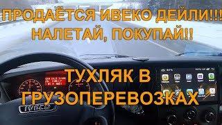 видео автоперевозки по москве и области
