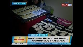 Balitanghali is the daily noontime newscast of GMA News TV anchored...