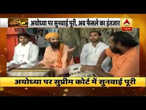 Manas Maharaj Ayodhya Gharana (सूफ़ी कलाम सासों की माला पे)A. B. P. News